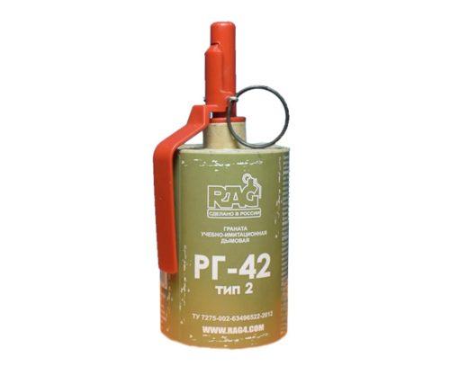 Граната учебная дымовая RAG RG-42 (дым белый)