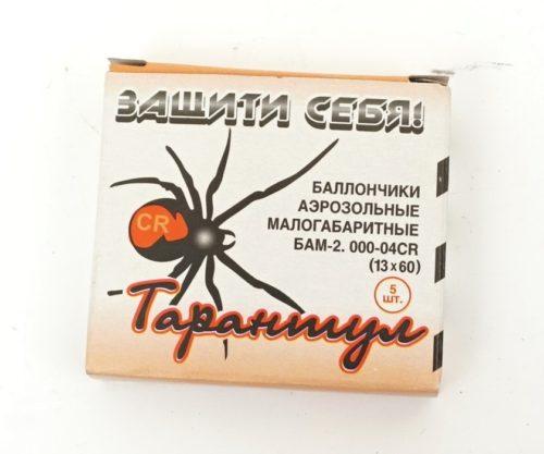 Баллончик аэрозольный малогабаритный БАМ-CR «Тарантул» 13x60 (5 шт.)