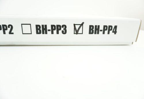 Насос высокого давления Patriot BH-PP4, мал. манометр