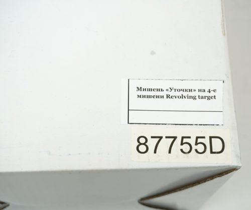 Мишень-пулеулавливатель «Уточки» на 4 мишени Revolving target