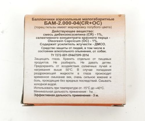 Баллончик аэрозольный малогабаритный БАМ CR+OC «Черная вдова» 13x50 (5 шт.)