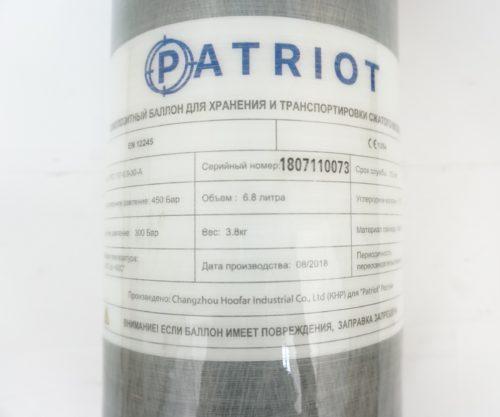 Баллон высокого давления Patriot 6,8 л (BH-CP68)