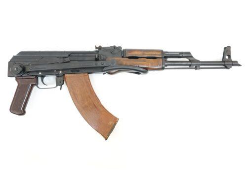 Охолощенный СХП автомат Калашникова АКМС ( ВПО-925 ) 7,62×39